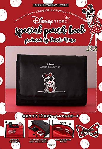 DisneySTORE special pouch book produced by Daichi Miura (バラエティ)