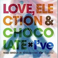 恋と選挙とチョコレート 予約特典CD LOVE ELECTION & CHOCOLATE×I've