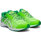 [アシックス] 運動靴 スニーカー LAZERBEAM RE '20春夏 20cm~25cm キッズ グリーンゲッコー/ホワイト 24
