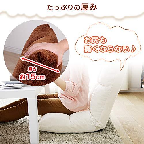 アイリスプラザ『もちふわ座椅子CALME-カルム-』