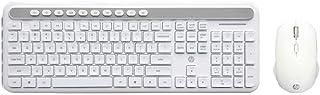 Kit Teclado + Mouse Sem Fio HP CS500 Branco - Layout ABNT2 Frequência de Banda ISM Mouse 1600 DPI - 5RB20PA