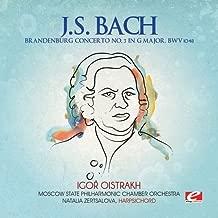 J.S. Bach: Brandenburg Concerto No. 3 in G Major, BWV 1048