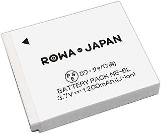 【日本規制検査済み】 CANON NB-6L NB-6LH 互換 バッテリー 純正充電器対応 【残量表示】 【ロワジャパンPSEマーク付】