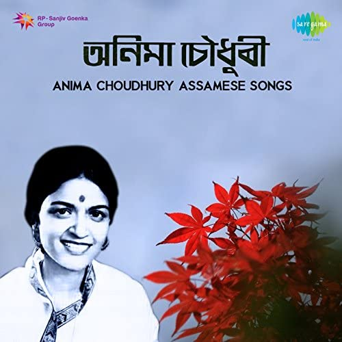Anima Choudhury & Dilip Sharma
