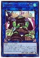 遊戯王 第11期 WPP1-JP034 海造賊-キャプテン黒髭【ウルトラレア】