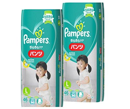 パンパース さらさらケア パンツ Lサイズ92枚 (46枚×2コ)
