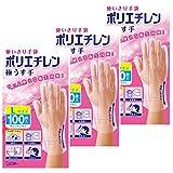 【まとめ買い】使いきり手袋 ポリエチレン 極うす手 Lサイズ 半透明 100枚×3個 使い捨て 食品衛生法適合