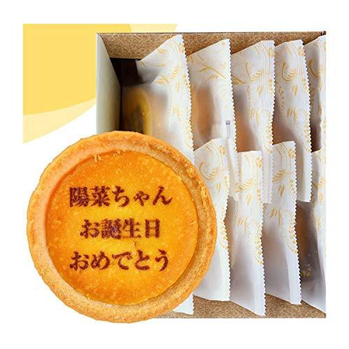 名入れ オリジナルメッセージ チーズタルト 10個セット タルト 洋菓子 お菓子 詰め合わせ スイーツ 化粧箱入り 贈り物 ギフト プレゼント