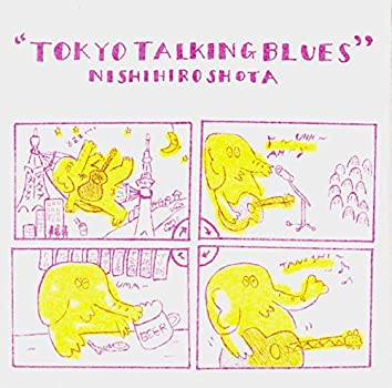TOKYO TALKING BLUES