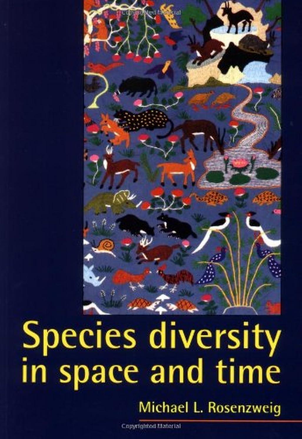 結核スペイン語れんがSpecies Diversity in Space & Time