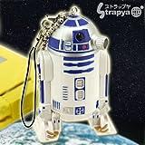Star Wars R2-D2 Strap with LED Light