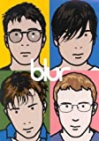 Blur - The Best Of - IMPORT
