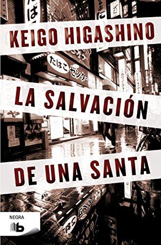 La salvación de una santa (Ficción)