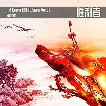 FM Drama BGM Library Vol.11 Winner