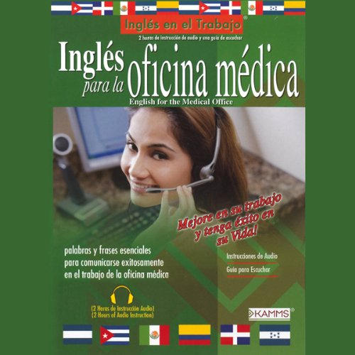 Ingles Para La Oficina Medica (Texto Completo) [English for the Medical Office] audiobook cover art