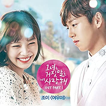 The Liar and His Lover (Original Tv Soundtrack) Part 1