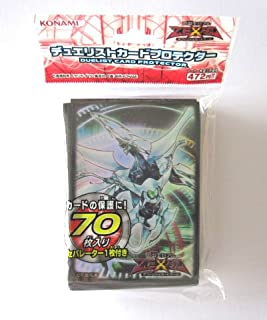 Yu-Gi-Oh! Zexal Duelist Card Protector Shooting Quasar Dragon Card Sleeves