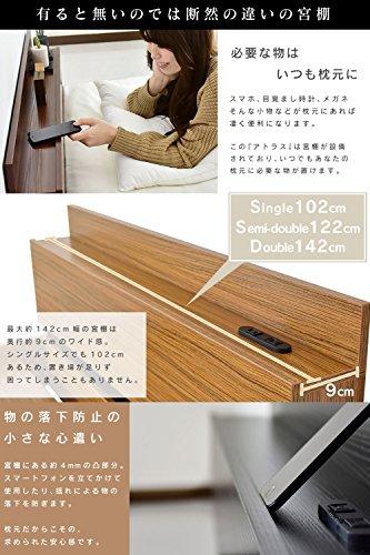『DORIS ベッド ベッドフレーム シングル ロータイプ 組立式 コンセント付 ブラック アトラス』の5枚目の画像
