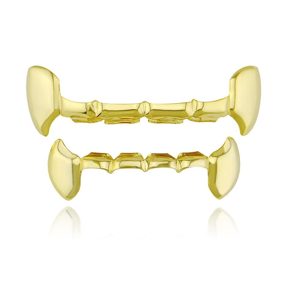 杖ソケットバナーヨーロッパとアメリカのヒップホップGrillz歯セットゴールドとシルバーの歯キャップシミュレーション義歯のグリルレディメンズボディジュエリーコスプレパーティーの装飾小道具,gold
