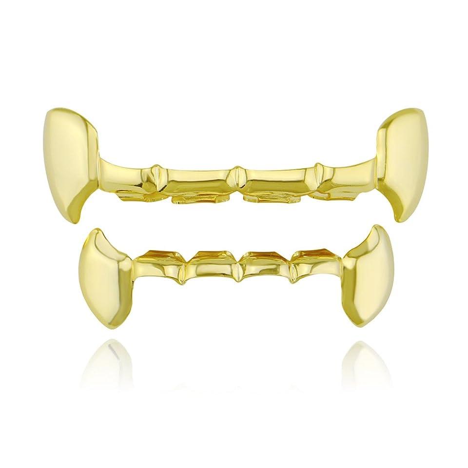 差別する雪だるまを作るウッズヨーロッパとアメリカのヒップホップGrillz歯セットゴールドとシルバーの歯キャップシミュレーション義歯のグリルレディメンズボディジュエリーコスプレパーティーの装飾小道具,gold