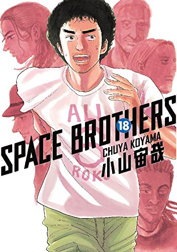 Space Brothers Vol. 18 (English Edition)