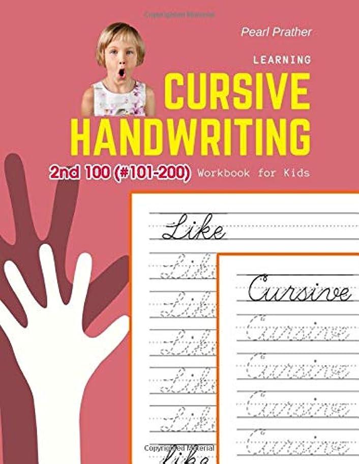 放棄ビクター学者Learning Cursive Handwriting Workbook for Kids: Practice and review 2nd 100 (#101-200) fry sight words book (1000 English Fry Sight Words Cursive Handwriting)