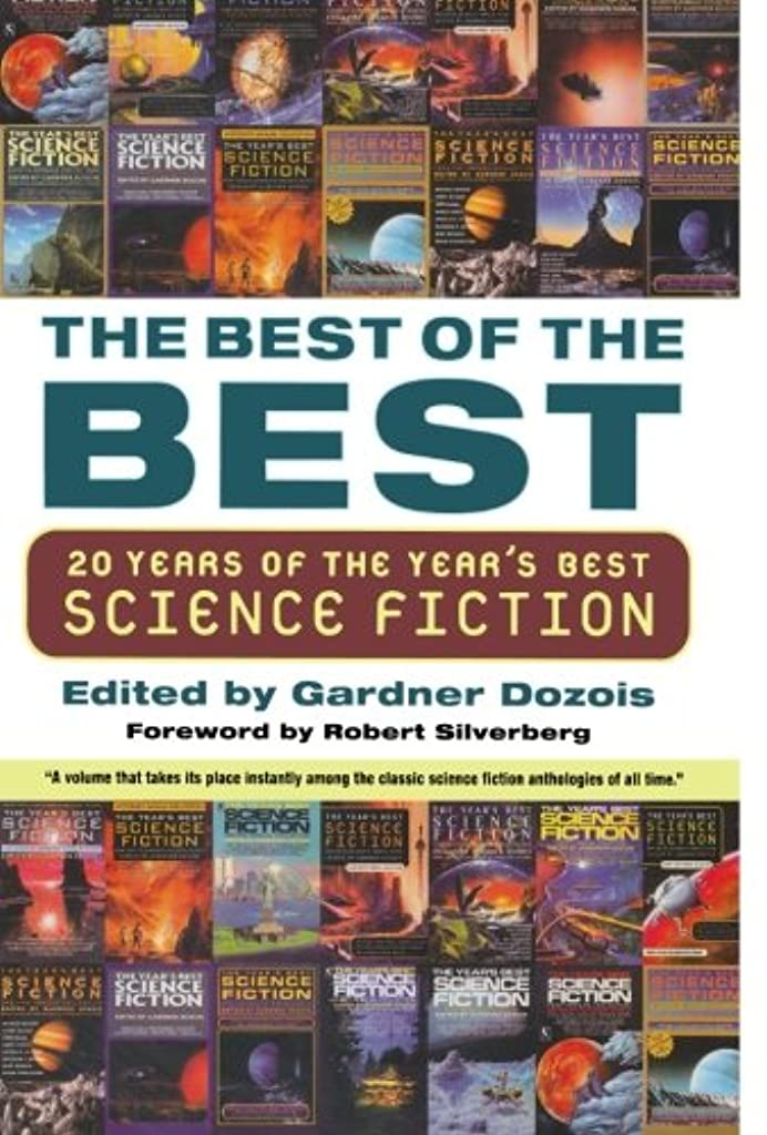 主観的楕円形ユーモアThe Best Of The Best: 20 Years Of The Year's Best Science Fiction