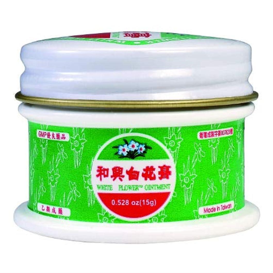 で無しカップ台湾 純正版 白花膏 15g( 白花油軟膏タイプ )