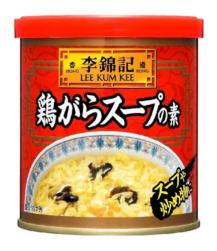 エスビー食品 李錦記『鶏がらスープの素』