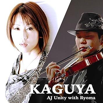 Kaguya (feat. Ryoma)