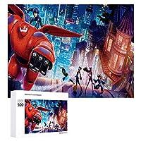 Baymax ジグソーパズル 1000ピース diy 絵画 学生 子供 大人 Jigsaw Puzzle 木製パズル 溢れる想い おもちゃ 幼児 アニメ 漫画 壁飾り 入園祝い 新年 ギフト 誕生日 クリスマス プレゼント 贈り物