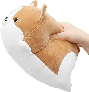 sofipal Corgi Dog Plush Pillow, Soft Shiba Inu Corgi Butt Stuffed Animal Toys Gifts for Bed, Valentine, Kids Birthday, Christmas (Brown, 11.8inch)