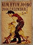 キム ヒョンジュン 公式カレンダー2014(壁掛け用)