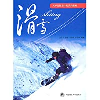 College sports experience teaching skiing Series