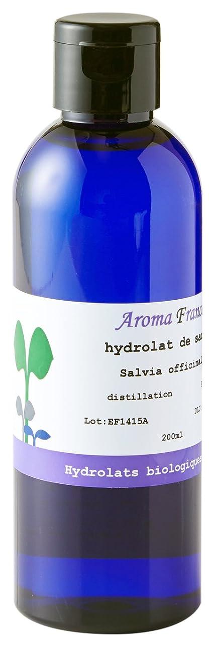 口径つかまえる荒廃するアロマフランス(Aroma France)ハーブウォーター ハマメリス 200ml