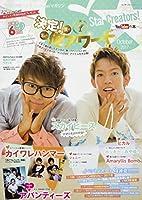 Star Creators!~YouTuberの本~ October 2017 (カドカワエンタメムック)