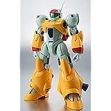 ロボット魂 〈SIDE RV〉 バイファム (練習機) 全高約12.5cm ABS&PVC製 フィギュア