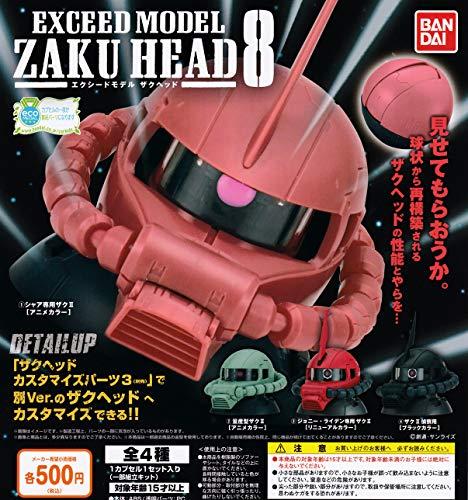 機動戦士ガンダムEXCEED MODEL ZAKU HEAD 8 (ザクヘッド) [全4種セット(フルコンプ)]