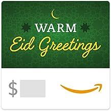 Eid Greetings In Urdu