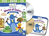 baby van gogh world of colors - Baby Einstein: World of Colors Discovery Kit (DVD/CD/Board Book)
