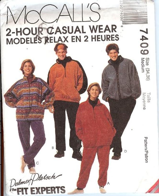 McCalls 7409 2-Hour Casual Wear Size Medium