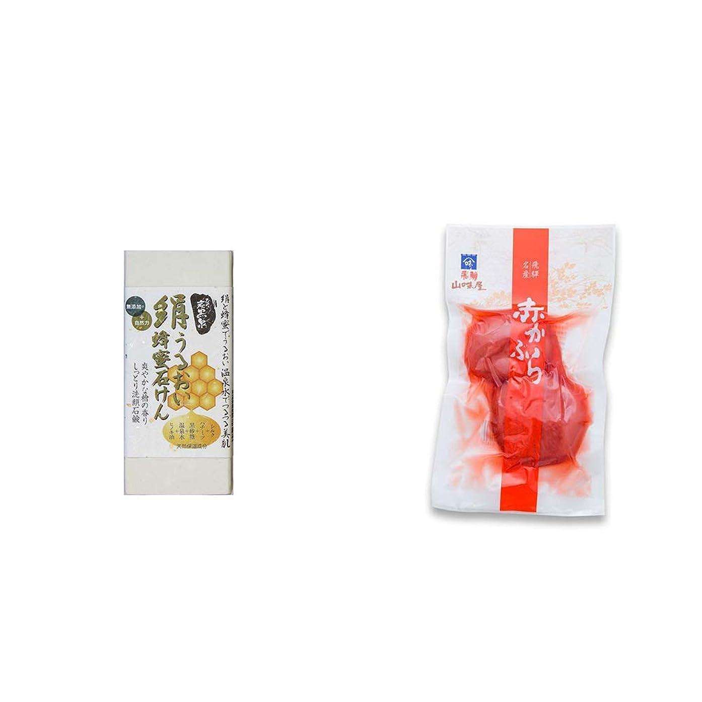 不当チョップファーム[2点セット] ひのき炭黒泉 絹うるおい蜂蜜石けん(75g×2)?飛騨山味屋 赤かぶら【小】(140g)