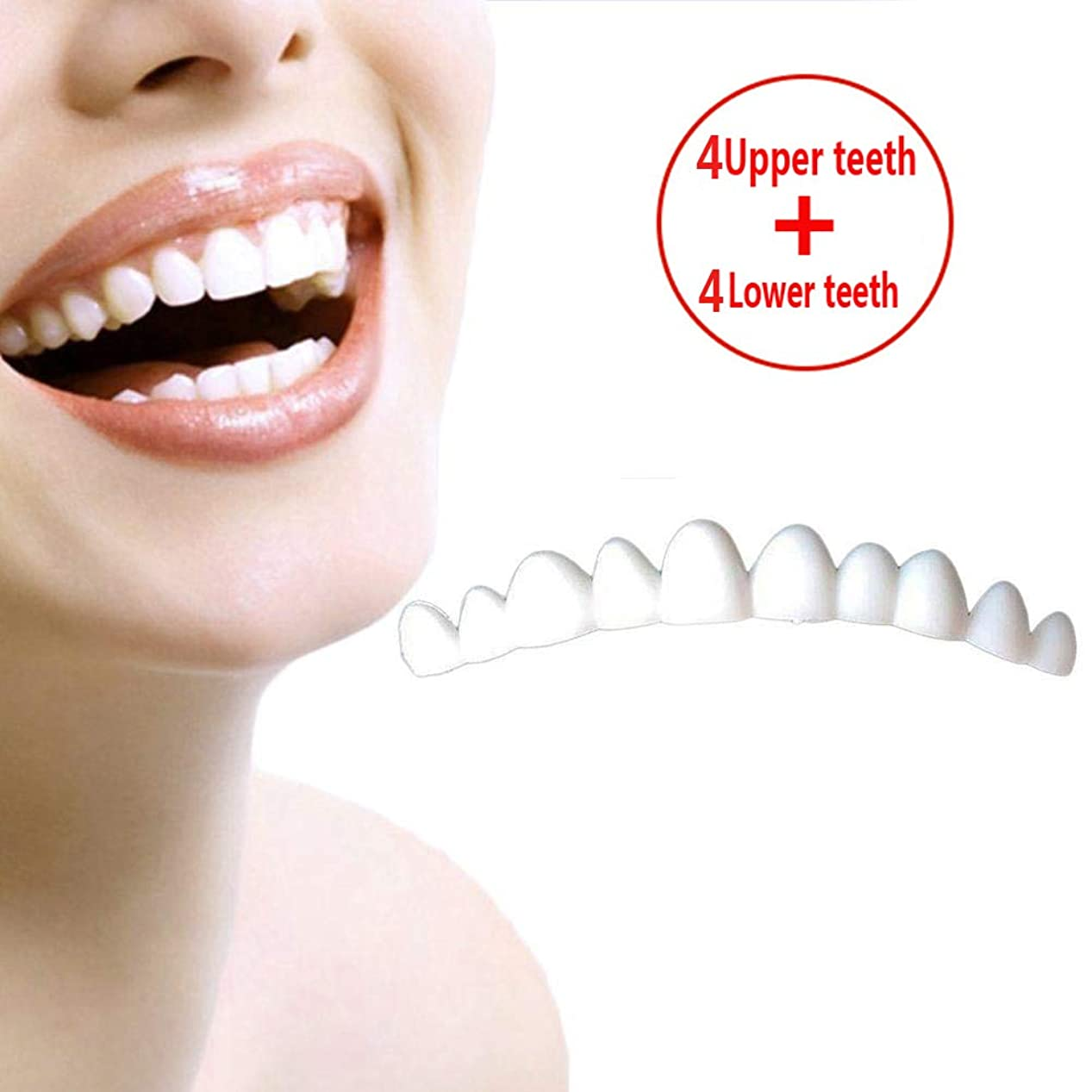 ストレスぶら下がる混合4組の一時的な歯のベニヤブレース、化粧品の歯、歯の白くなる歯カバーパーフェクトスマイルコンフォートフィットフレックス歯のベニヤ