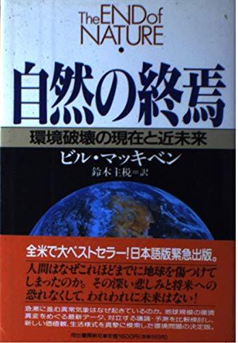 太陽黒点観測報告―1947‐1984