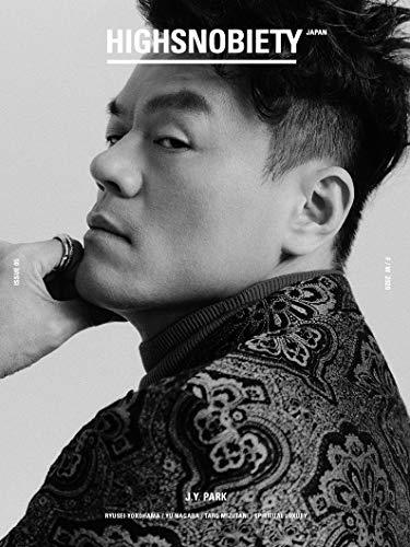 HIGHSNOBIETY JAPAN ISSUE 05 限定版 【J.Y. Park】
