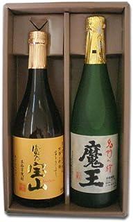 富乃宝山,魔王 720 ml x 2本プレミアム焼酎(芋焼酎) 飲み比べセット