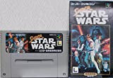 Super Star Wars A New Hope Jedi Nintendo SNES Game
