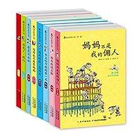 励志儿童文学领跑者 最励志校园小说(一二合辑 套装共8册)