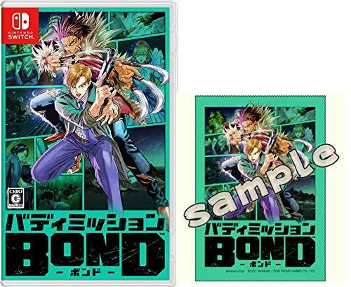 バディミッション BOND -Switch (【Amazon.co.jp限定】マイクロファイバークロス 同梱)
