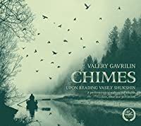 Valery Gavrilin: Chimes by The Moscow Chamber Choir